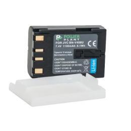 PowerPlant JVC BN-V408