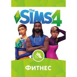 PC The Sims 4: Фитнес. Дополнение