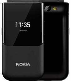 Nokia 16BTSB01A10