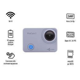 AirOn ProCam 7 Touch blogger kit 8in1