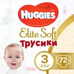 Huggies Elite Soft Pants M размер 3 (6-11 кг) Giga 72 шт