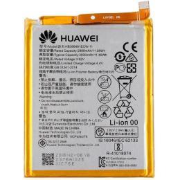 Huawei for P20 Lite/P10 Lite/P9P Smart/Y6(2018) (HB366481