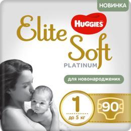 Huggies Elite Soft Platinum Mega 1 (до 5 кг) 90 шт