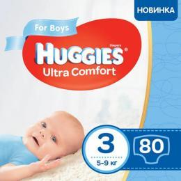 Huggies Ultra Comfort 3 Mega для мальчиков (5-9 кг) 80 шт
