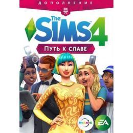 PC The Sims 4: Путь к славе. Дополнение