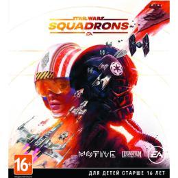 Xbox Star Wars Squadrons [XBOX, Russian version]