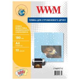 WWM A4, 180мкм, 10л, for inkjet, waterproof translucen