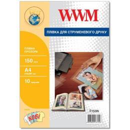 WWM A4
