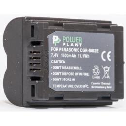 PowerPlant Panasonic DMW-BL14, CGR-S602E, BP-DC1, BP-DC3