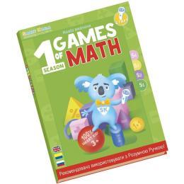 Smart Koala развивающая книга The Games of Math (Season 1) №1