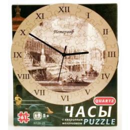 Умная бумага Часы Петергоф