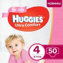 Huggies Ultra Comfort 4 Jumbo для девочек (8-14 кг) 50 шт