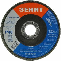 """Зенит """"ПРОФІ"""" лепестковый 125х22.2 мм з. 40"""