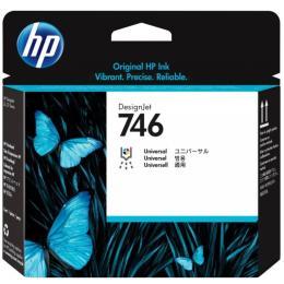 HP No.746