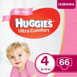 Huggies Ultra Comfort 4 Mega для девочек (8-14 кг) 66 шт