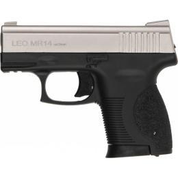 """Carrera Arms """"Leo"""" MR14 Satina"""