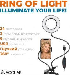 ACCLAB 1283126510014