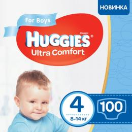 Huggies Ultra Comfort 4 Box для мальчиков (8-14 кг) 100 шт