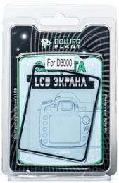 PowerPlant PLNIKD3000