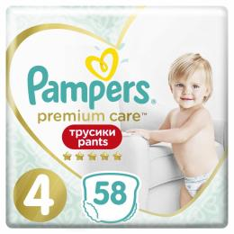 Pampers Premium Care Pants Maxi Размер 4 (9-15 кг), 58 шт