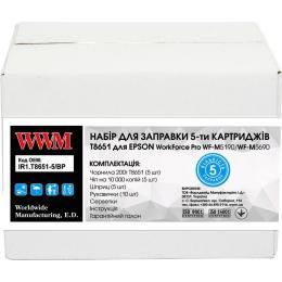WWM Epson WorkForce Pro WF-M5690/WF-M5190 (5 заправок)