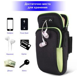 """BeCover 6.5"""" Becover BC0011 Black-Pink"""