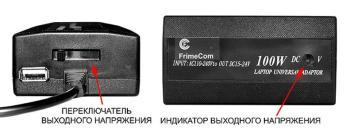 FrimeCom LD-AC100W-M