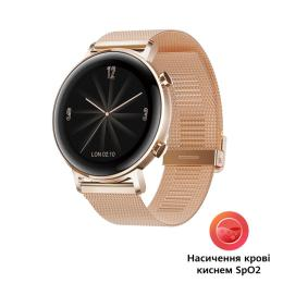 Huawei Watch GT 2 42mm Refined Gold Elegant Ed (Diana-B19