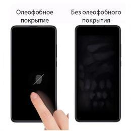 Drobak camera Apple iPhone 12 (222278)