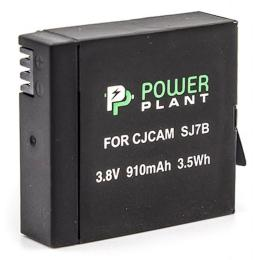 PowerPlant SJCAM SJ7B 910mAh