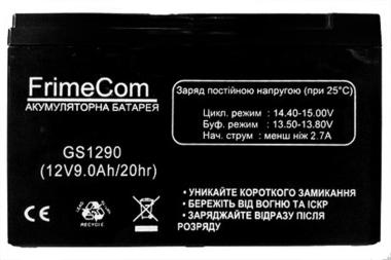 FrimeCom GS1290