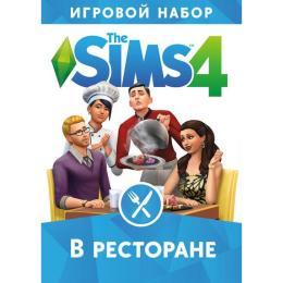 PC The Sims 4: В ресторане. Дополнение