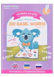 Smart Koala SKB200BWS3