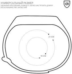 Armorstandart ARM52079