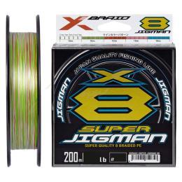 YGK X-Braid Super Jigman X8 200m 1.0/0.165mm 20Lb/9.0k