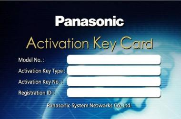 PANASONIC KX-UCMA050W