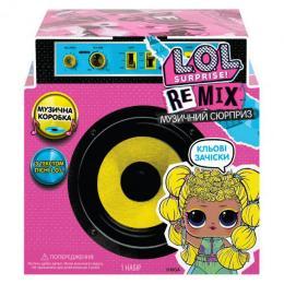 L.O.L. Surprise! W1 серии Remix Hairflip - Музыкальный сюрприз