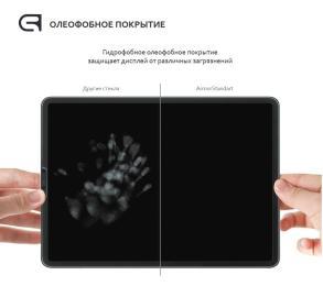 """Armorstandart Glass.CR iPad Air 10.9"""" Clear"""