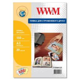 WWM A3, 150мкм, 20л, for inkjet, transparent