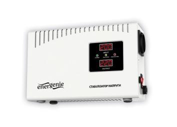 EnerGenie EG-AVR-DW1000-01