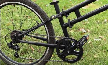 Noname Cutbike2617B
