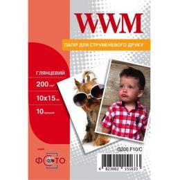 WWM 10x15