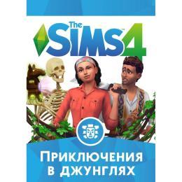 PC The Sims 4: Приключения в джунглях. Дополнение