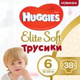 Huggies Elite Soft Pants XXL 6 (15-25 кг) Giga 38 шт