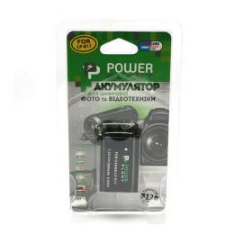 PowerPlant Canon LP-E17