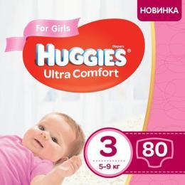 Huggies Ultra Comfort 3 Mega для девочек (5-9 кг) 80 шт