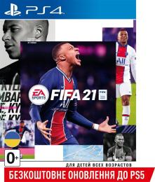 SONY FIFA 21 [PS4, Russian version]