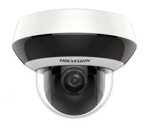 Hikvision DS-2DE2A404IW-DE3 (2.8-12 мм)(C)