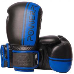 PowerPlay 3022A 14oz Blue