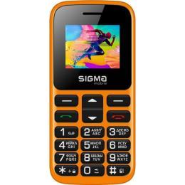 Sigma Comfort 50 HIT2020 Оrange